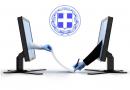 Σύμβαση εργασίας ιδιωτικού δικαίου ορισμένου χρόνου (8 μηνών), συνολικά δύο (2) ατόμων ειδικότητας ΔΕ Οδηγών Απορριμματοφόρου, για την κάλυψη εποχικών ή παροδικών αναγκών ανταποδοτικού χαρακτήρα