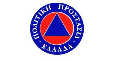 Οδηγίες αυτοπροστασίας και χρήσιμοι σύνδεσμοι στο διαδικτυακό τόπο της Περιφέρειας Αττικής