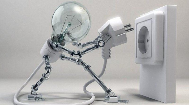 Χορήγηση Ειδικού Βοηθήματος ΔΕΗ σε καταναλωτές με χαμηλά εισοδήματα για την κάλυψη των ενεργειακών αναγκών τους