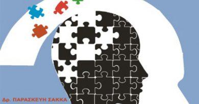 Ομιλία « Η Νόσος Αλτσχάιμερ σήμερα » απο το Κέντρο Κοινότητας την 02.04.2019