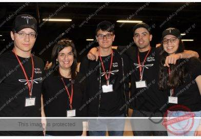 Δελτίο Τύπου Δευτεροβάθμιας Σχολικής Επιτροπής – Συγχαρητήρια Επιστολή για τον 8ο Πανελλήνιο Διαγωνισμό F1 in Schools