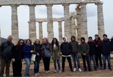 Δελτίο Τύπου Δευτεροβάθμιας Σχολικής Επιτροπής – Συγχαρητήρια Επιστολή για την επιτυχή συμμετοχή τους στο Ευρωπαϊκό Πρόγραμμα Erasmus+