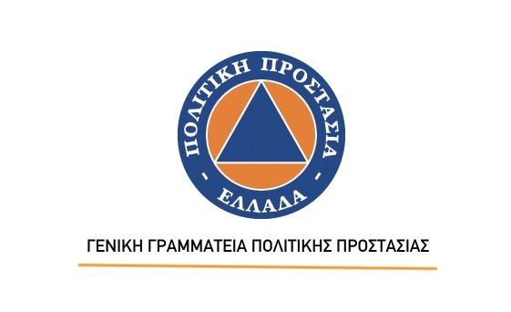 Ημερήσιος Χάρτης Πρόβλεψης Κινδύνου Πυρκαγιάς – Περιφέρεια Αττικής
